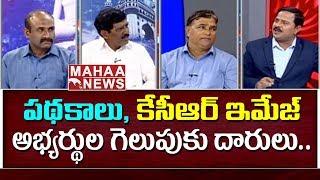 తెలంగాణ నియోజకవర్గాల సమగ్ర రిపోర్ట్. తెలంగాణ లో గెలుపు ఎవరిది? | Prime Time Debate