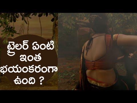 ట్రైలర్ ఏంటి ఇంత భయంకరంగా ఉంది ? || Mela Telugu Movie Trailer || Sai Dhansika thumbnail