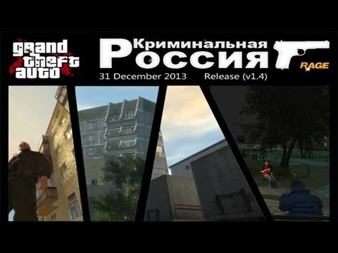 GTA 4/EFLC Criminal Russia RAGE v1.4
