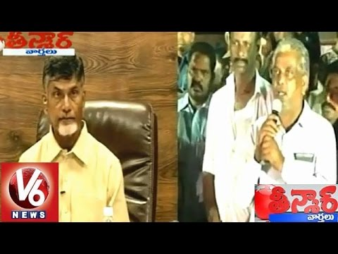 Hudhud victims praises AP CM Chandrababu in video conference...