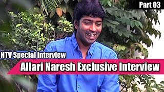 allari-naresh-birthday-special-interview-part-3-ntv