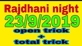Rajdhani night 23/9/2019 open aor total trick