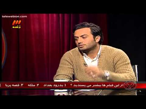 Haft Program With Mostafa Zamani video