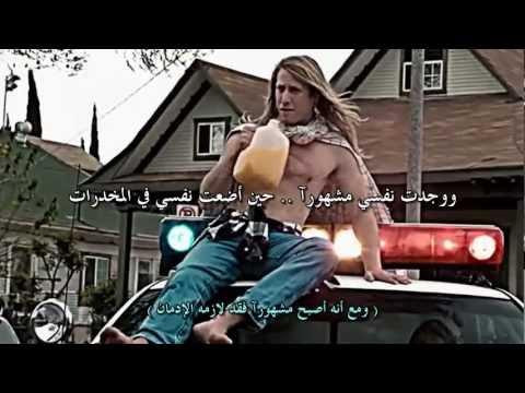 ترجمة لا أهزم إم جي كي  Invincible - Machine Gun Kelly Feat Ester Dean video