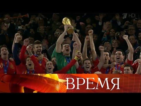 Названы самые дорогие и дешевые сборные Чемпионата мира по футболу FIFA 2018 в России™.
