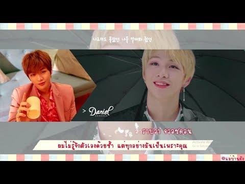 [THAISUB-KARAOKE] Wanna One (워너원) - I Promise You (약속해요) l ซับไทย [I.P.U.] Special Theme Track