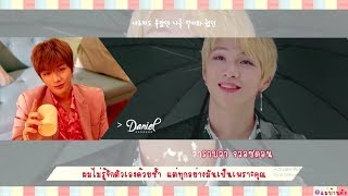 Download lagu [THAISUB-KARAOKE] Wanna One (워너원) - I Promise You (약속해요) l ซับไทย [I.P.U.] Special Theme Track gratis