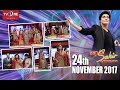 Aap ka Sahir | Morning Show | 24th November 2017 | Full HD | TV One