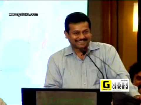 Uthama Puthiran Audio Launch Part 1 video