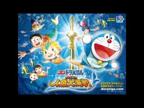 Doraemon The Movie 2010 - Kaeru Basho video
