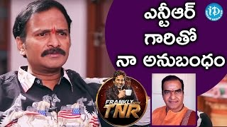 Venu Madhav About His Relation With NTR || Frankly With TNR || Talking Movies With iDream