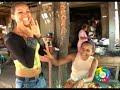 EL NUEVO GOLAZO AMAZONICO de [video]