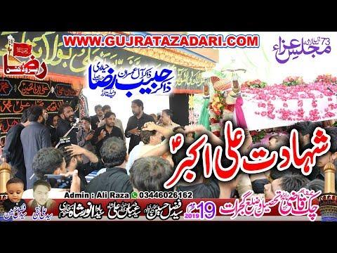 Zakir Habib Raza Haidri | 19 Muharram 2019 | Qazi Chak Gujrat || Raza Production