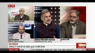 Desh Deshantar: ट्रंप की राष्ट्रीय सुरक्षा रणनीति रिपोर्ट - भारत एक वैश्विक ताक़त
