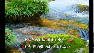 おもいで河 中島みゆき 【cover】