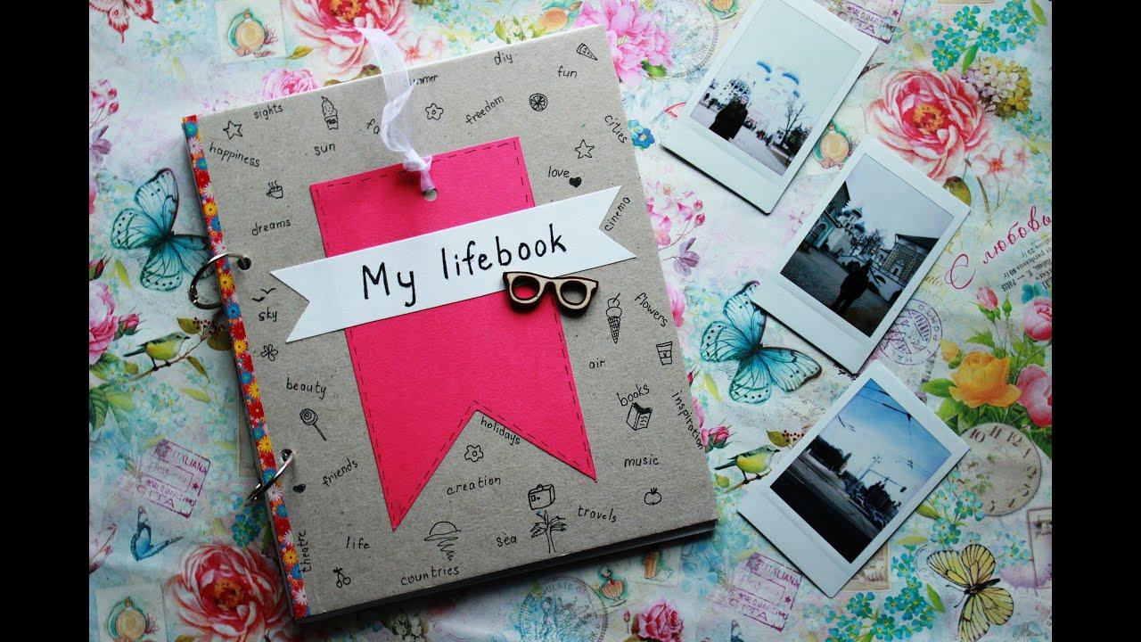 Дневник своими руками простой 754