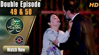 Sawal e Ishq | Double Episode 49 & 50 | Turkish Drama | Ibrahim | Birce | Best Pakistani Dramas