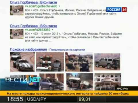 "Вести.net. ""Яндекс"" начал охоту за картинками"