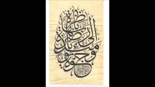Rüyetullah (Allah'ın Görülmesi)