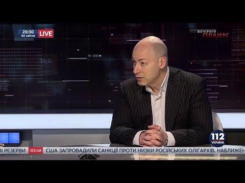 Дмитрий Гордон на 112 канале. 6.04.2018