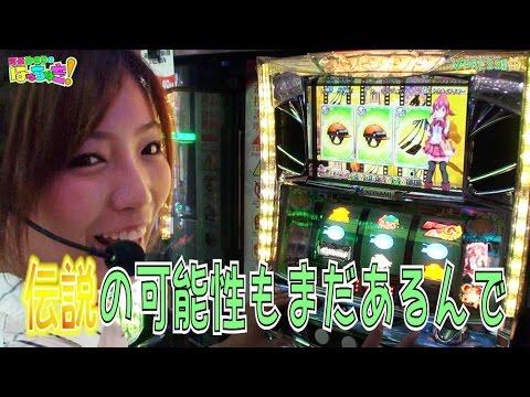 #37 GⅠ優駿倶楽部 前編