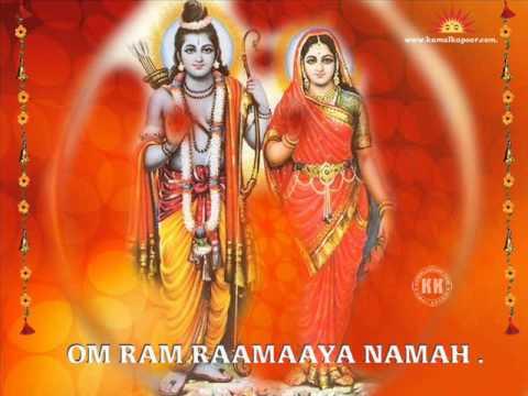 Mere Raam Ayenge - Bhajanamrit with Lryics