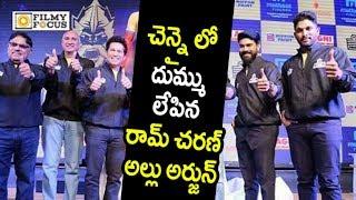 Ram Charan and Allu Arjun @Tamil Thalaivas Jersey Launch Event - Filmyfocus.com