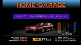Gran Turismo 2: Test Drive Disc Exploration   With Gameshark Codes