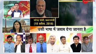 Congress cornered after video evidence of surgical strike comes out