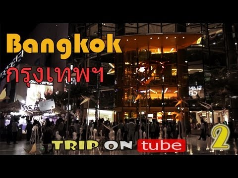 Trip on tube : Thailand trip (ไทย) Episode 1 - Bangkok Shopping (Edited)