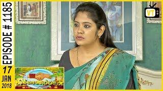 Kalyanaparisu  Tamil Serial Sun TV Episode 1185 17012018