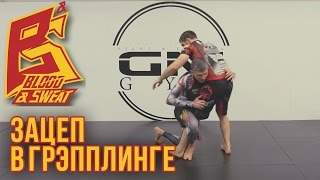 Trip throw in grappling