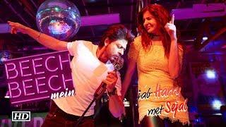 download lagu Check Out 'beech Beech Mein' Song  Jab Harry gratis