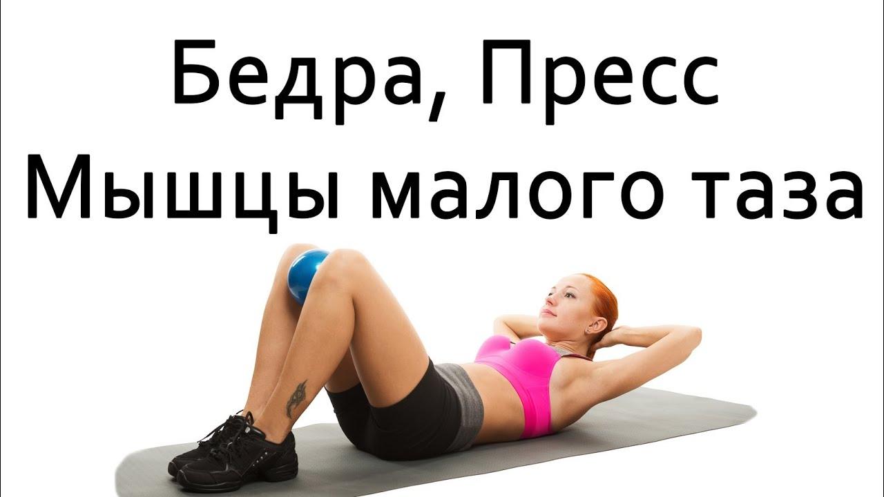 как убрать живот упражнениями в домашних