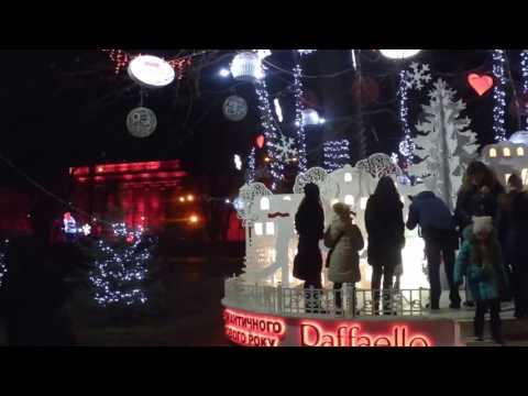 Neujahrstage in Kiew | Schewtschenko-Park
