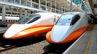 【高鐵】台灣高鐵 車內廣播 北上列車 往台北 台湾新幹線 車内放送集