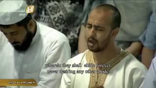 Makkah Taraweeh 2016 Night 15  1st 10 rakats صلاة تراويح مكة 2016 الليلة 15