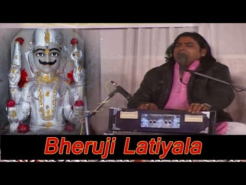Bheruji Latiyala - Shyam Paliwal Live Program 2014 | Bheruji Bhajan video