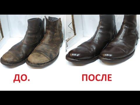 Как обновить кожаные сапоги своими руками 70