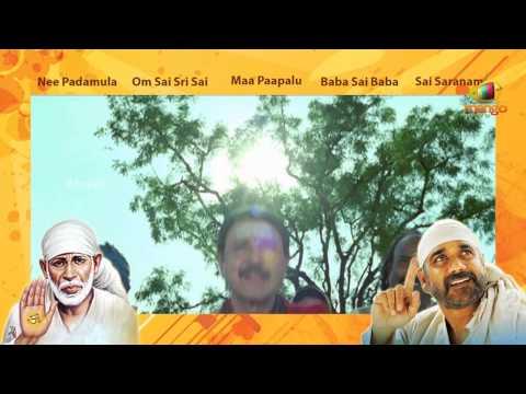 Shirdi Sai Baba Devotional Movie Songs - Jukebox - Shirdi Sai...