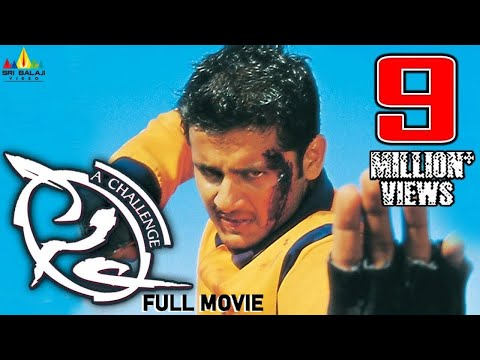 Sye | Telugu Latest Full Movies | Nithin, Genilia, S S Rajamouli | Sri Balaji Video