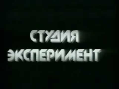 ТК ВИД - КИРПИЧАМИ thumbnail