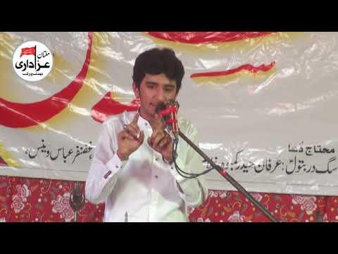 Zakir Bilal Haider Khawaja | Majlis  23 June - 9 Haar 2018 | Masiab |