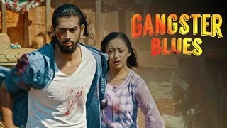 "New Nepali Movie - ""Gangster Blues"" Teaser 