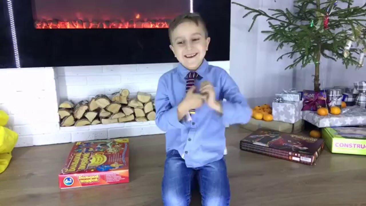 Подарки для ребенка 6 лет мальчику 90