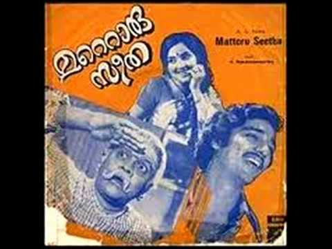 Mattoru Seetha is listed (or ranked) 12 on the list The Best Shobhana Chandrakumar Movies