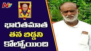 BJP Leader Laxman About Greatness Of Atal Bihari Vajpayee | Pays Condolence to #Vajpayee | NTV