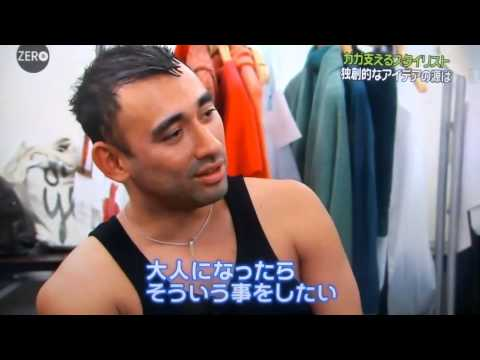 Nicola Formichetti talked about Japan,