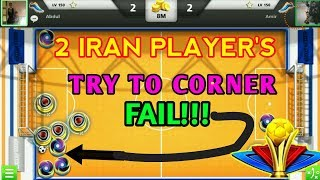 NETHERLANDS🔝2🔝IRAN PLAYERS TRY TO CORNER👌 FAIL GAME👍SOCCER STARS👉BEST OF TIPS AND TRICKS👍💯