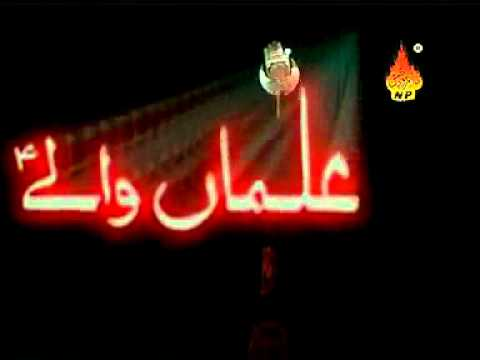 Farhan Ali Waris Noha 2010 Almaan Walay.mp4 video